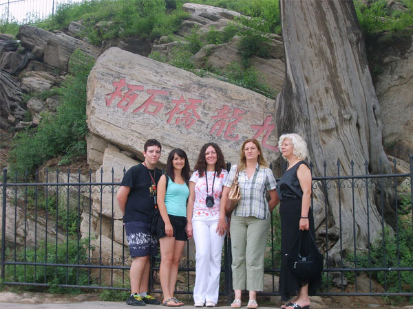 In 2007, Serbian guests came to Xingtai epilepsy hospital fo